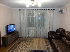 Toktogul Apartment, Бишкек