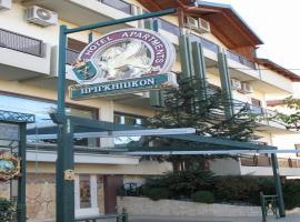 Hotel Prigipikon, Loutrá Ipátis