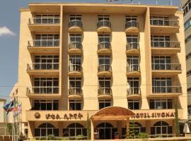 Hotel Siyonat, Addis Ababa