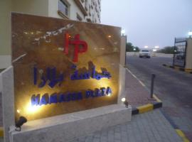 Hamasa Plaza Hotel, Аль-Бурайми