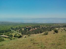 Golan Heights Hostel, Odem