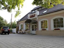 Hotel Style, Kiliya