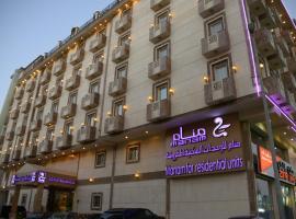 Manam Hotel Apartments, Джедда