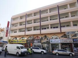 Zaineast Hotel, 迪拜