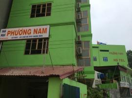 Phuong Nam Hotel, Thạch Lỗi