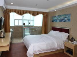 Guangzhou Fangjie Yindu Hotel - Pazhou Branch, Kanton