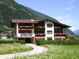 Pension Christophorus, Neustift im Stubaital