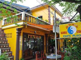 Pan's Place, Vang Vieng