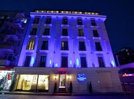 Sirin Gold Hotel, 伊斯坦布尔
