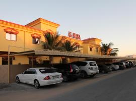 Al Maha Residence Rak, Ras el Kaïmah