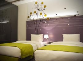 35 Rooms, Erbil