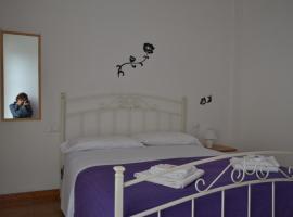 Cisanello Appartamenti Teresa, Pisa