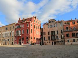 Sant'Angelo - Fenice Apartments in Venice, Венеция