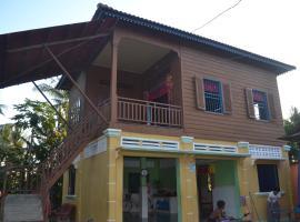 Kan Trok Homestay, Siem Reap