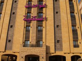 Lavena Hotel Apartments - Al Harmain, Джедда