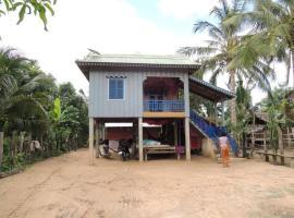 Kun Say Homestay, Châmbák Dângkôm