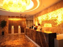 Shanghai Hanchao Hotel, Szanghaj