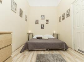 Budapest Bed and Breakfast, Будапешт