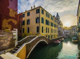 B&B Le Marie, Венеция