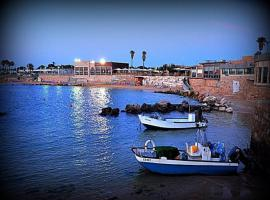 Caesarea Vacation Rooms, Caesarea