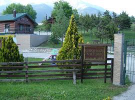 Chalet Likouresi Village, Karpenísion