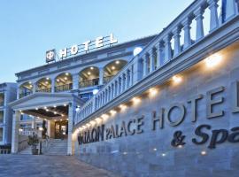 Phaidon Hotel & Spa, Flórina