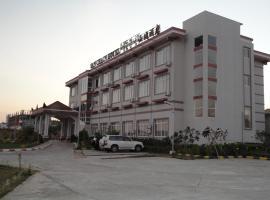San Chain Hotel, Oattara Thiri