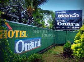 Hotel Onara Udawalawe, Udawalawe