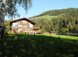 Haus Adlerhorst, Ultimo