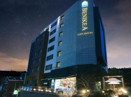 Benikea I-Jin Hotel, Jeju City
