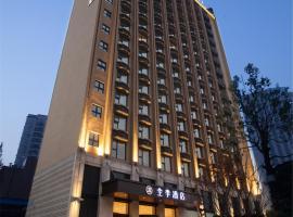JI Hotel Shanghai Hongqiao Zhongshan West Road, Шанхай