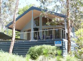 Halls Gap Accommodation, Холс-Гэп