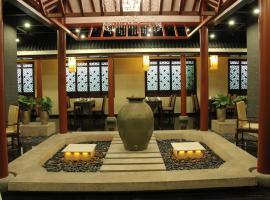 Grand Gongda Jianguo Hotel, Pekin