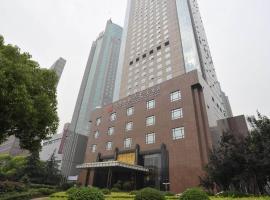 Grand Soluxe Zhongyou Hotel, Шанхай