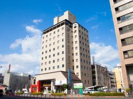 Green Rich Hotel Oita Miyakomachi, Oita