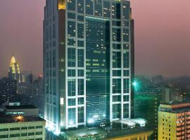 Asia International Hotel Guangdong, Kanton