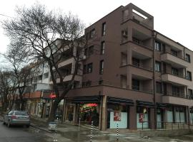 Apartments & Studios Kedara, Бургас
