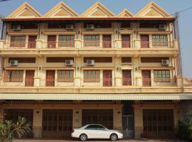 Boeung Chhouk Guest House, Phnom Penh