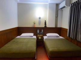 Green Paradise Hotel, Yangon