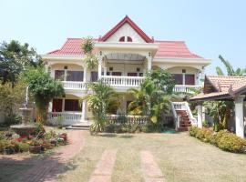 Mali Guesthouse, Muang Không