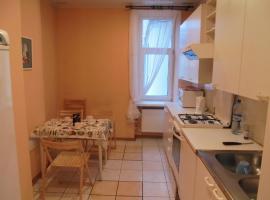 Rupniecibas Street Apartment, Рига
