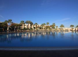 Sharm Reef Resort, Sharm El Sheikh