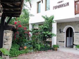 Villa Geranium, Arbanasi