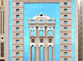 Dar Al-Naeem Hotel, Medina