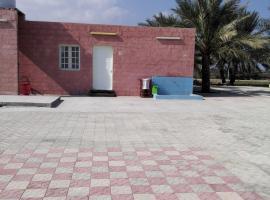 Hanging Garden Home, Зееб