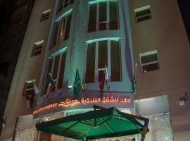 Wahaj Hotel Apartments 2, Kuwejt