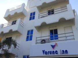 Hotel Varuna Inn, Mahabalipuram