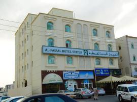 Al Faisal Hotel Suites, Sur