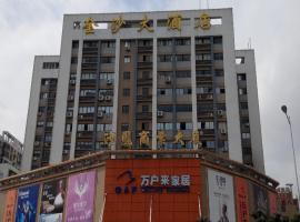 Jin Sha Hotel, Kanton