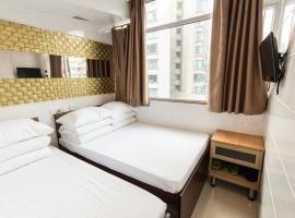 Garden Hotel, 香港